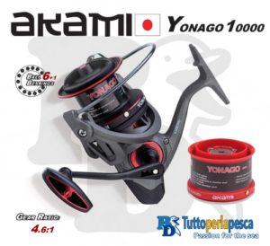 MULINELLO AKAMI YONAGO 10000