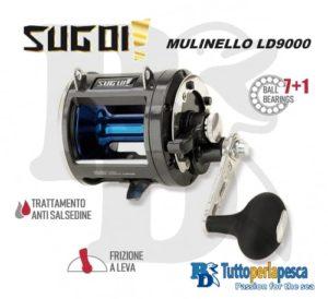 MULINELLO ROTANTE SUGOI LD9000