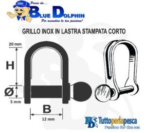 GRILLO INOX IN LASTRA STAMPATA CORTO
